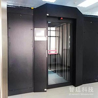 江山公安局数据中心建设项目
