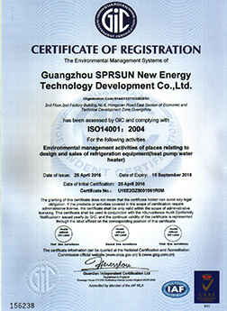 SPRSUN Heat Pump Certificates