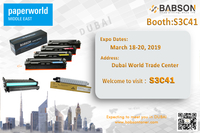 2019 Middle East Paperworld Dubai exhibition Babson booth no. S3C41