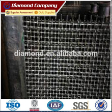 vibrating screen mesh / C45 woven wire mesh / woven wire mesh price
