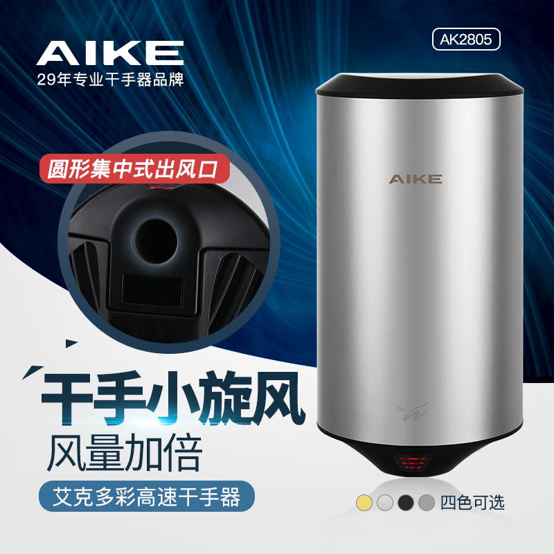 必威官方网站多彩系列必威体育手机投注AK2805