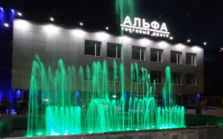Novosibirsk shopping mall fountain