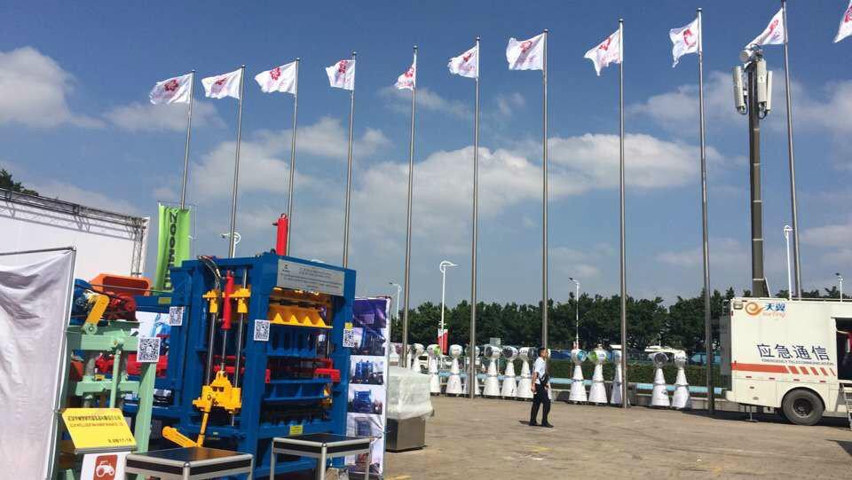 Canton fair (4)