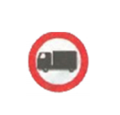 No goods vehicles over maximum gross weight of 4 tones