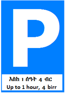 Pay parking 4 birr