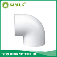PVC pipe elbow for water supply Schedule 40 ASTM D2466