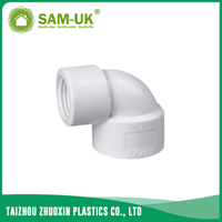 PVC female reducing elbow for water supply BS 4346