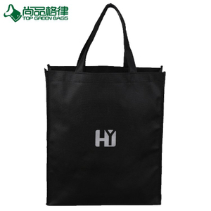 Most popular cheap non woven grocery bag reusable tote bag (TP-SP621)