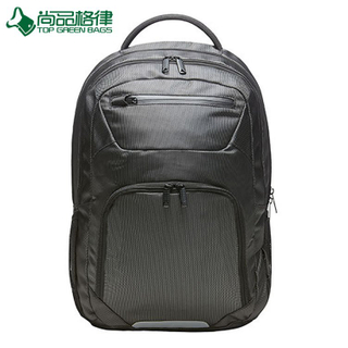 600d Polyester Rucksack with Laptop Compartment (TP-BP158)