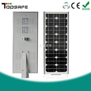 50W All in one solar led street light