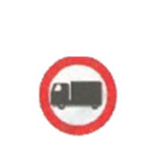 No goods vehicles over maximum gross weight of 3 tones