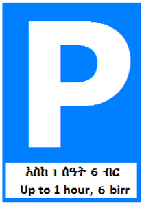 Pay parking 6 birr