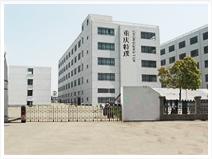 Chongqing TOP Oil Purifier Co.,LTD