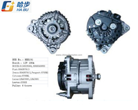 Alternator for Bosch Lester 23322 0124625018