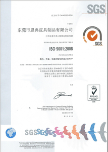 ISO 9001:2008 factory
