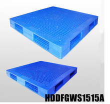 Stackable pallets,plastic board L1500*W1500*H150mm