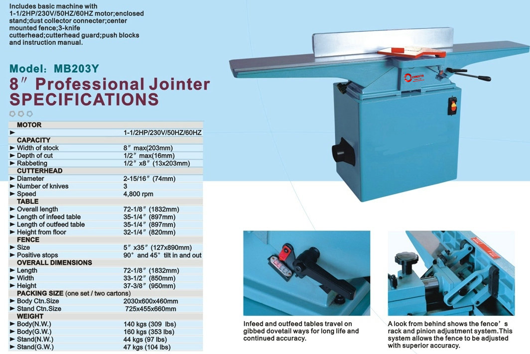 "8"" PROFESSIONAL JOINTER"