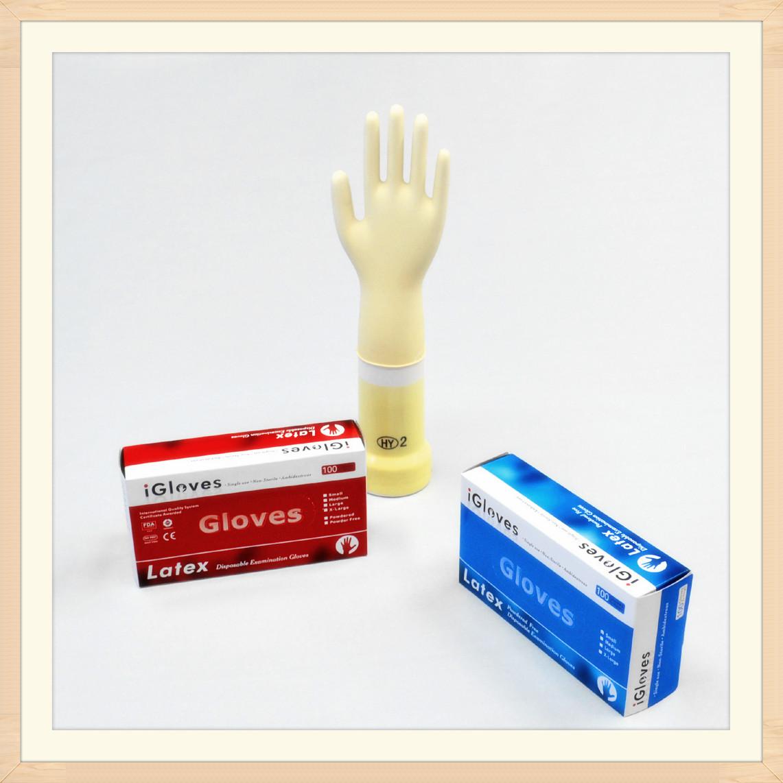 guantes de latex 7a_ 副本