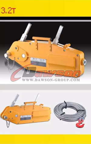 3.2ton wire rope pulling hoist