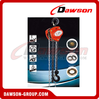 DSVS-A 0.5T - 50T Chain Block for Construction Site