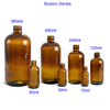Round Boston Amber Glass Bottles