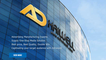 Adhaiwell - Manufacturer of Advertising Display from China Suppliers