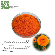 Animal Feed Additives Animal Colorant Flower Marigold Extract Lutein Powder 5% (Calendula Extract)