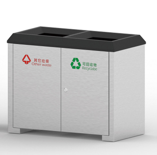 Smokeless outdoor waste bin with metal HW-527