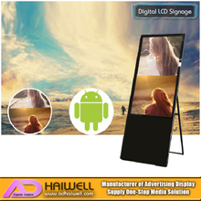 Ultra Portable LCD-Bildschirm Multi-Poster Werbung Digital Signage