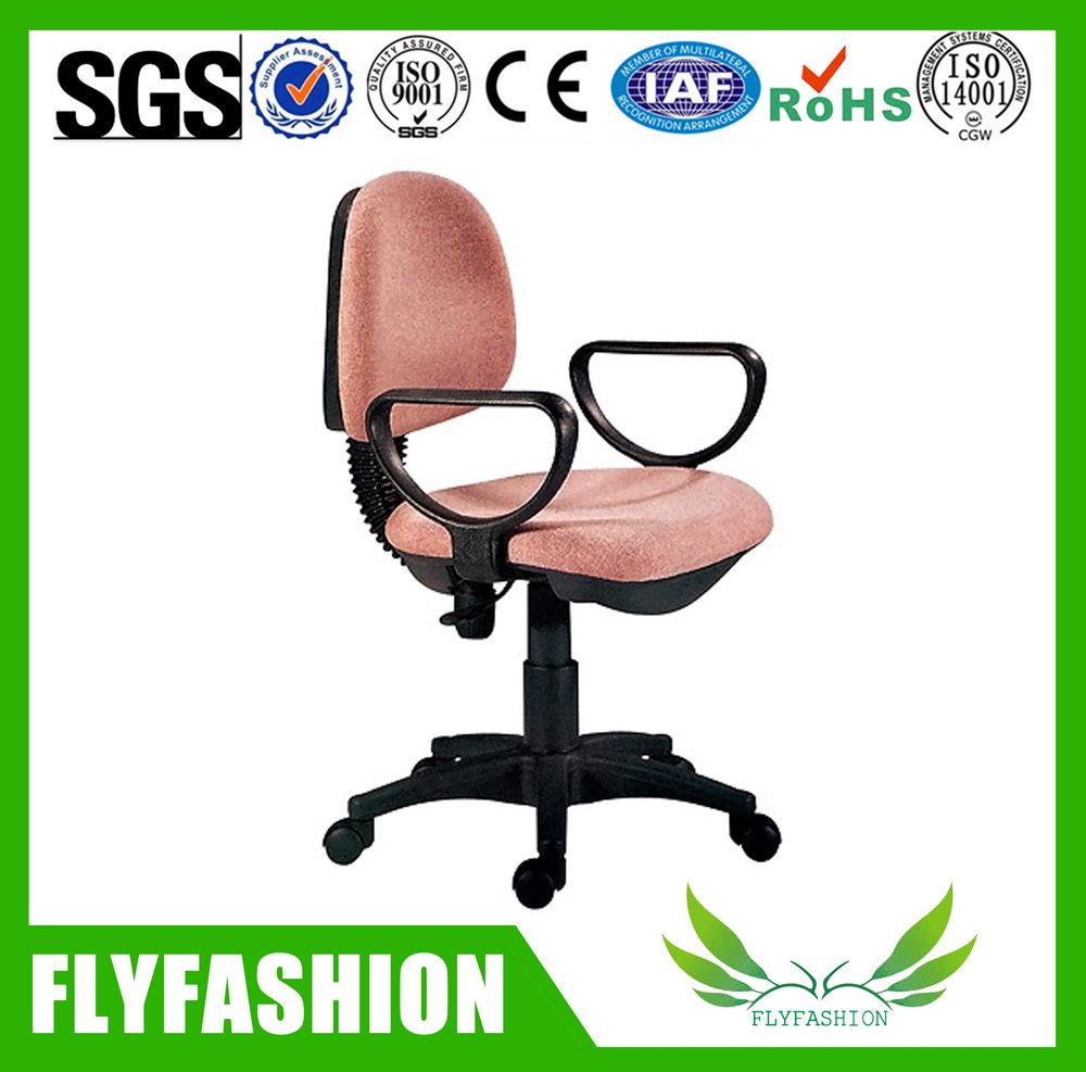 Computer Chair Office Staff Chair (PC-22)