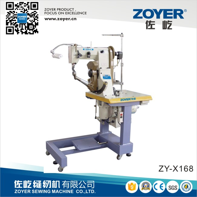 ZY168 Zoyer Double Thread Side Seam Shoes Sewing Machine (ZY168)