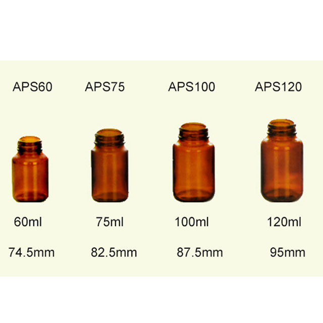 Amber Glass Medicine Bottles
