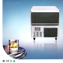 Under-counter Cube Ice Machine (SK-51B/81B/101B)