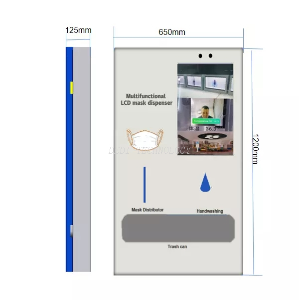21.5-inch Multifunctional LCD Mask Dispenser with Face Recognition, Temperature Measurement etc.