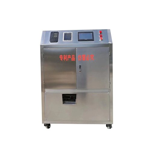 Automatic tea cake molding machinery with electric heating steam generator