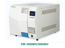 Table Type Steam Sterilizers with pulse-vacuum systemFSF-XD-DV