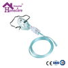 HK34 Nebulizer Mask
