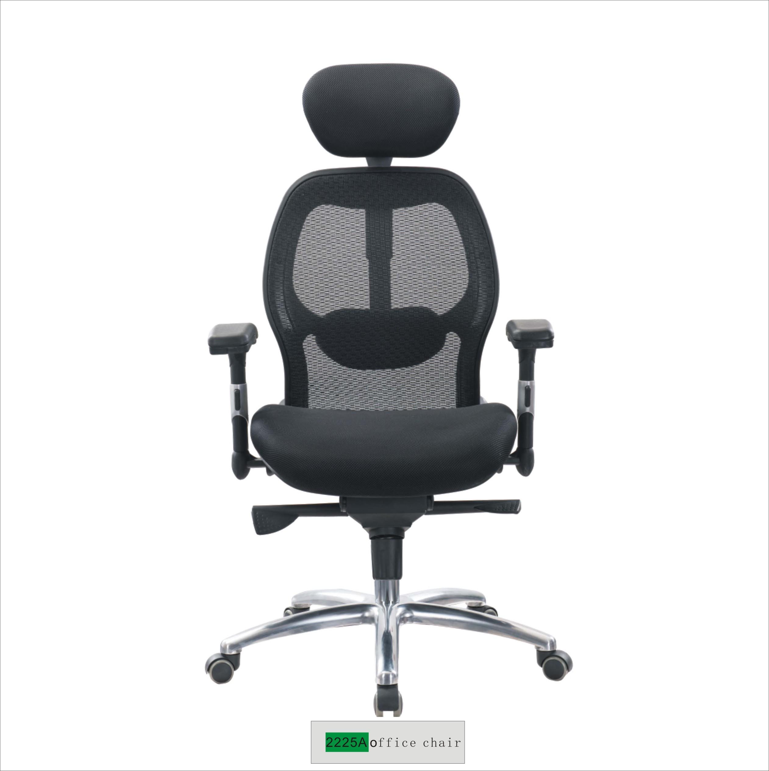 Nylon Mesh Executive Chair 2225A