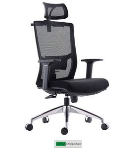 Neck Support for Office Chair 2229A