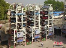 垂直循环式立体车库