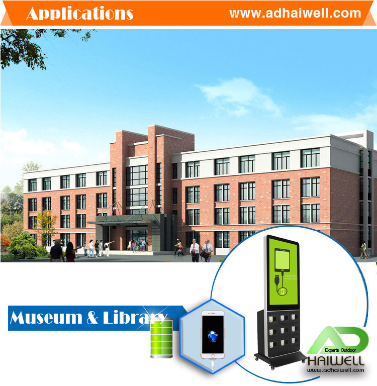 Mobile-charging-station-Application-for-Museum-Concert-Theater-University-Library