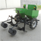 Two Rows Potato Seeder
