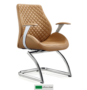 PU Conference Office Chair 2280D