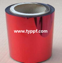 Purple Metallized PVC film