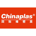 Welcome to Visit us at 2019 Chinaplas