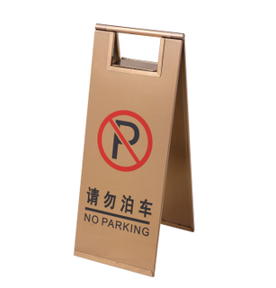Gold rose color sign stand (ZP-86M)