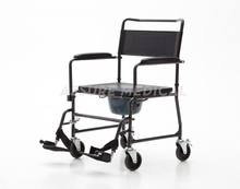 YJ-7100J Extra Weight Commode Chair