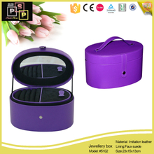 leather box odm