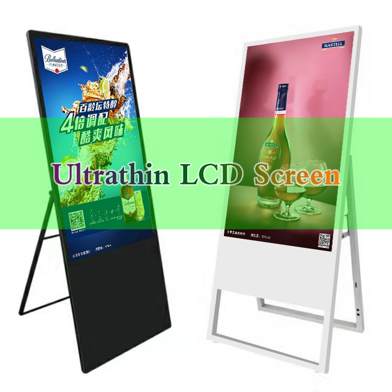 Ultrathin Portable Digital Poster LCD Display Ads Media (2)