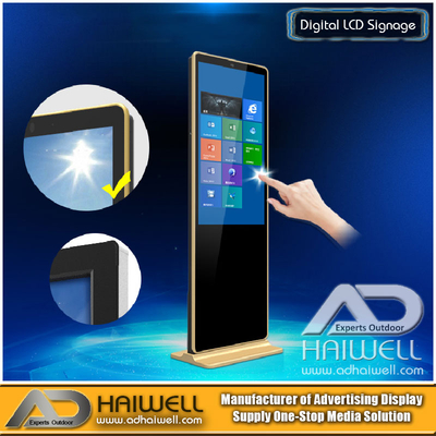 Touch Screen Digital Signage Interactive Display Suppliers
